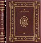 Подарочная книга в кожаном переплете. Великие Русские полководцы