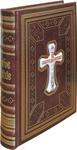 Подарочная книга в кожаном переплете. Святое Евангелие (текст церковнославянский)