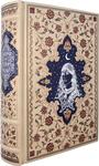 Подарочная книга в кожаном переплете. Тысяча и одна ночь .Арабские сказки (в коробе)