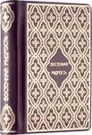 Миниатюрная книга в кожаном переплете. Восточная мудрость (пословицы и поговорки народов Средней Азии)