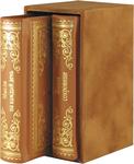 """Миниатюрная книга в кожаном переплете. Двухтомник в коробе.""""Живое сокровище"""", """"Мысли на каждый день"""""""