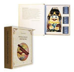 """Подарочный набор (фарфоровый штоф + стаканчики). Книга-шкатулка П. Нестеров """"Истоки летного мастерства"""""""