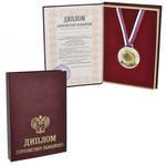 """Шуточный диплом """"Добросовестный милиционер"""" с медалью"""