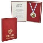 """Шуточный диплом """"Идеальная свекровь"""" с медалью"""