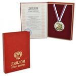 """Шуточный диплом """"Лучший энергетик"""" с медалью"""