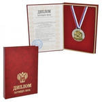 """Шуточный диплом """"Настоящий врач"""" с медалью"""