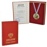"""Шуточный диплом """"Отважный пожарный"""" с медалью"""