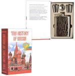 """Книга-сюрприз """"The History of Russia"""" (фляжка и стаканчики)"""