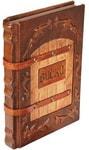 Подарочная книга в кожаном переплете. Классификация виски. Как выбрать виски по вкусу