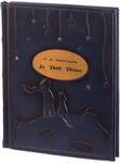 Подарочная книга в кожаном переплете. Маленький принц