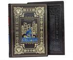 Подарочная книга в кожаном переплете. Газпром. Великое наследие ( в футляре)