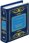Миниатюрная книга. С. Т. Аксаков. Семейная хроника