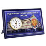 """Подарочные часы """"ФСБ"""""""