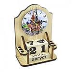 """Вечный календарь """"Московское время"""" с карандашницей и часами"""