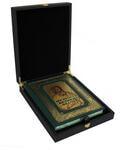 Книга в кожаном переплете и подарочном коробе. Мудрость великих врачей