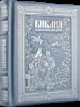 Подарочная книга в кожаном переплете. Библия в рассказах для детей (цвет обложки - розовый)