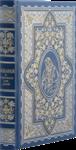 Подарочная книга в кожаном переплете. Библия в пересказе для детей