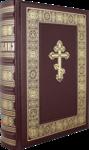 Подарочная книга в кожаном переплете. Библия