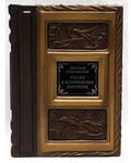 Подарочная книга в кожаном переплете. В.О. Ключевский. Россия в исторических портретах