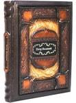 Подарочная книга в кожаном переплете . Петр Великий