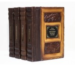 Подарочная книга в кожаном переплете . Русские мыслители (в 4-х томах)