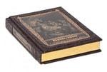 Подарочная книга в кожаном переплете. Библия в гравюрах Гюстава Доре (в мешочке)