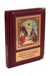 Подарочная книга в кожаном переплете. Светлый праздник Пасхи