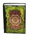 Подарочная книга в кожаном переплете. Коран