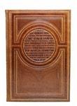Подарочная книга в кожаном переплете. Речи, которые изменили Россию