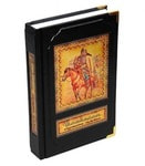 Подарочная книга в кожаном переплете. Чингисхан. Сокровенное сказание