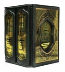 Подарочная книга в кожаном переплете. Исторiя Ислама. Съ основанiя до новейшихъ временъ. 4 тома в 2-х книгах (в футляре)