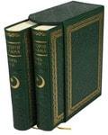 Подарочная книга в кожаном переплете. История Ислама. 4 тома в 2-х книгах (в футляре)