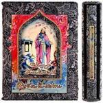 Подарочная книга в кожаном переплете. Омар Хайям. Рубайят (в футляре)