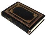 Подарочная книга в кожаном переплете. Дворянство и его сословное управление. (в футляре)