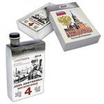 """Подарочный набор с фарфоровым штофом """"Календарь нефтянника"""""""