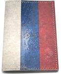 Кожаная обложка на паспорт. Флаг России