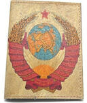 Кожаная обложка на паспорт. Герб СССР