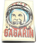 Кожаная обложка на паспорт. Юрий Гагарин
