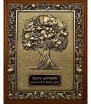 """Деревянная ключница """"Дерево изобилия"""" малая"""