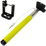 Палка для селфи Z07-5S с проводом и кнопкой (цвет желтый)