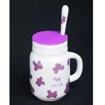 Подарочная керамическая кружка с силиконовой крышкой. Milk (цвет фиолетовый)