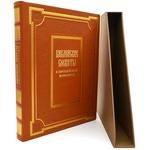Подарочная книга в кожаном переплете. Библейские сюжеты в европейской живописи (в футляре)