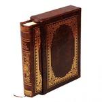 Подарочная книга в кожаном переплете. Русское масонство (в футляре)