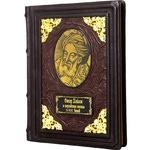Подарочная книга в кожаном переплете. Омар Хайям и персидские поэты X-XVI веков