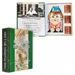 Подарочный набор с фарфоровым штофом. Основы бухгалтерского учета и аудита (фляга Бухгалтерша 3 рюмки)