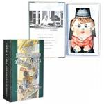 Подарочный набор с фарфоровым штофом. Основы бухгалтерского учета и аудита (фляга Бухгалтерша)