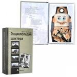 Подарочный набор с фарфоровым штофом. Энциклопедия шахтера (фляга Шахтер)