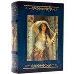 Подарочная шкатулка в виде книги. Восточная девушка (большой формат)