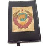 Подарочный ежедневник в кожаной обложке. Герб СССР (цвет черный)