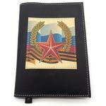 Подарочный ежедневник в кожаной обложке. Звезда (цвет черный)